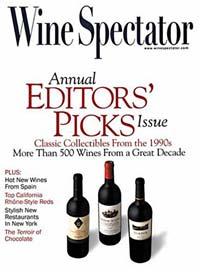 winespectator_200w